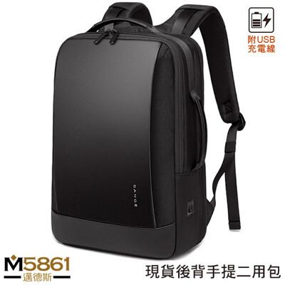 【男包】後背包 電腦包 BANGE 後背手提兩用包/尊爵黑 (7.6折)