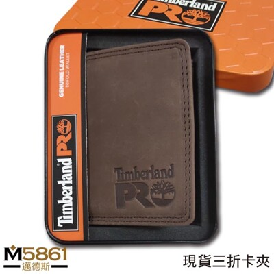 【Timberland】男皮夾 短夾 三折 PRO款 牛皮夾 品牌盒裝/咖 (6.3折)
