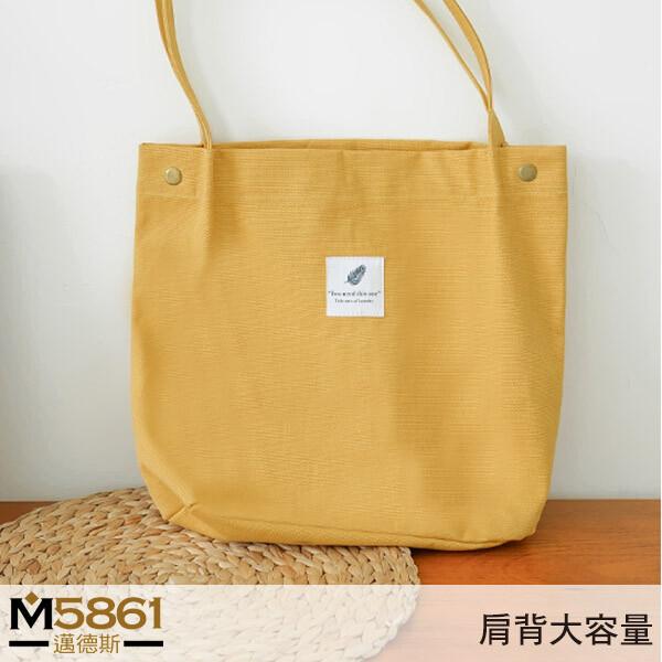 帆布包純棉 文青風格 帆布袋 側背包 肩背包肩背+手提杏黃