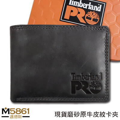 【Timberland】男皮夾 短夾 PRO款 磨砂原牛皮紋 牛皮夾 附獨立卡夾 品牌盒裝/黑 (6.3折)