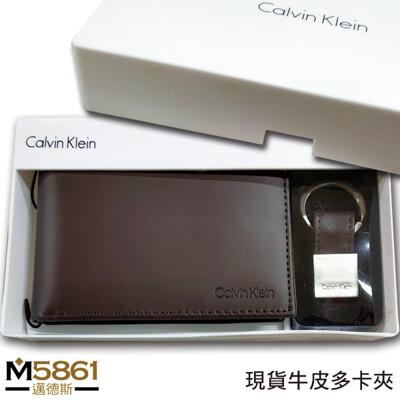 【CK】Calvin Klein 男皮夾 短夾 多卡夾+CK鑰匙圈 新款禮盒裝+原廠提袋/咖色 (6.6折)
