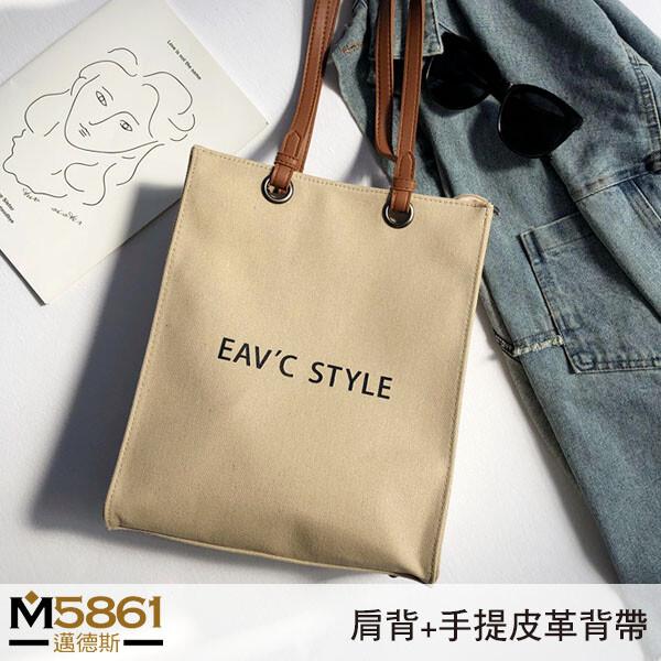 帆布包純棉 eav'c style 側背包 肩背包肩背+手提卡其