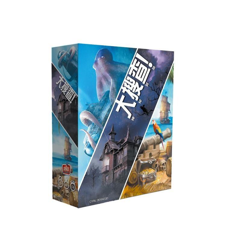 大搜查 神秘冒險 unlock! mystery adventures 繁中文正版桌遊