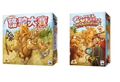 超值組合駱駝大賽+超級盃擴充 送厚套+板塊套 繁中版 camel up + supercup (10折)