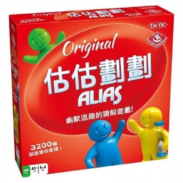 估估劃劃 繁體中文版 alias 派對遊戲 超級比一比 正版桌上遊戲
