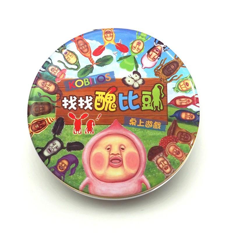 特賣桌遊 找找醜比頭 繁體中文 kobitos 大世界桌遊 正版桌遊