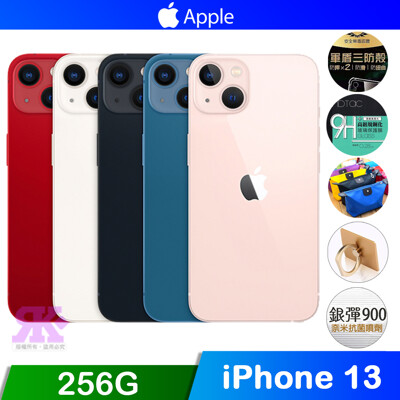 Apple iPhone 13 256G 6.1吋智慧手機-贈5好禮 (10折)