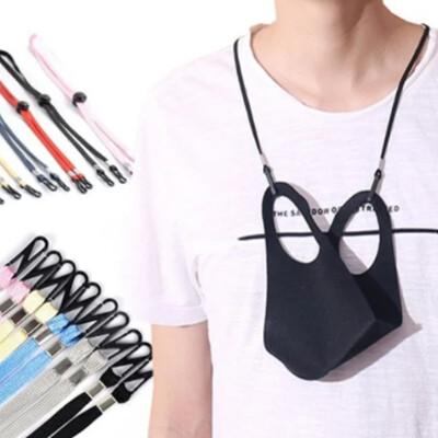 韓國卡扣式口罩項鍊 口罩掛繩 口罩鏈 韓綜節目 韓星 韓國流行 收納線 口罩收納 收納 防疫 (4折)
