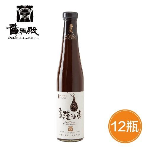 鮮食優多  醬王殿  精選壺底蔭油500ml/瓶x12瓶
