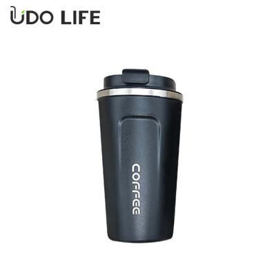 好東東・不鏽鋼翻蓋咖啡保溫杯(黑色510ml) (5.2折)