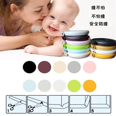 U型防撞條 寶寶嬰幼兒童 安全玻璃茶几鋼條 專用2M防護條(2米) (1.8折)
