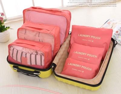 【甜美六件套大款】韓系透視旅行收納袋 6件組 整理包 手提袋 收納包 衣物行李袋 行李箱旅行袋 (2.6折)