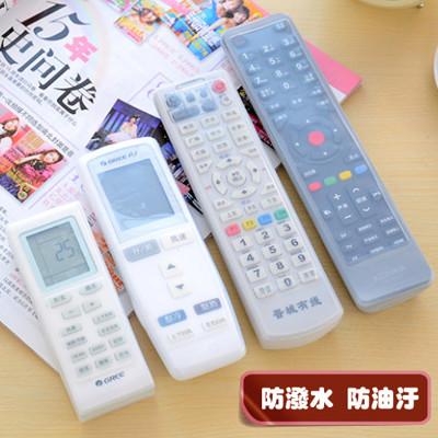 電視遙控器套 透明矽膠電視機遙控器 保護套 矽膠套 (2.3折)