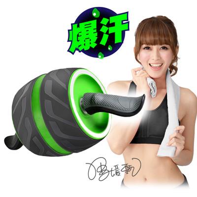 【健身大師】爆汗款人魚線核心訓練機-環保綠 (4.4折)