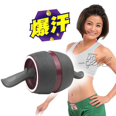 【GTSTAR】爆汗款人魚線核心訓練機 (3.4折)