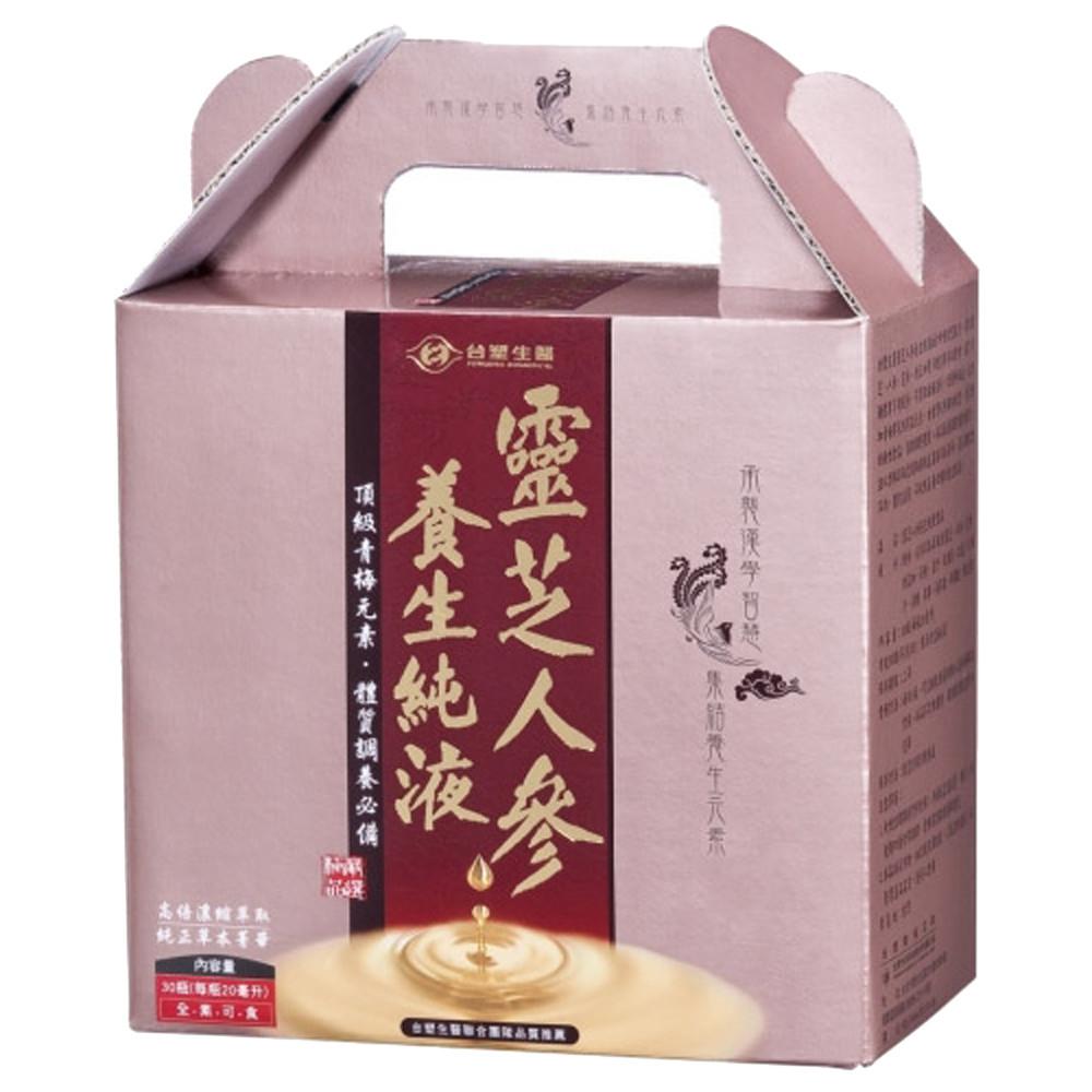 台塑生醫靈芝人參養生純液 (20ml x30瓶)
