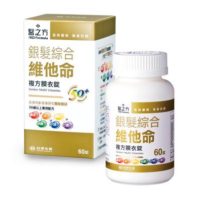 【台塑生醫】銀髮綜合維他命複方膜衣錠(60錠/瓶) (8.8折)