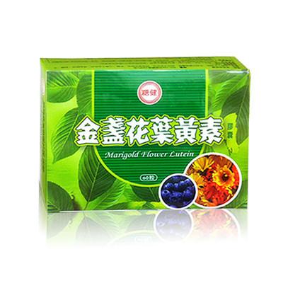 【台糖】金盞花葉黃素膠囊(60粒) (8.2折)