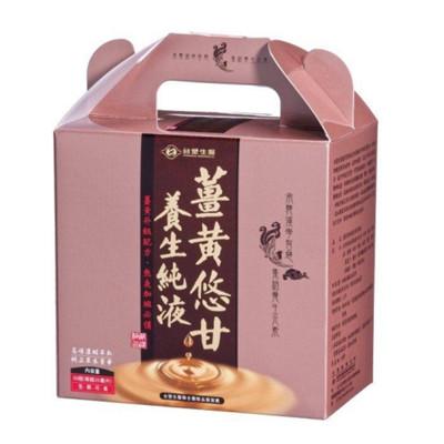 【台塑生醫】薑黃悠甘養生純液 (20ml x30瓶) (7.5折)