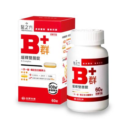 【台塑生醫】緩釋B群雙層錠(60錠/瓶) (7.5折)