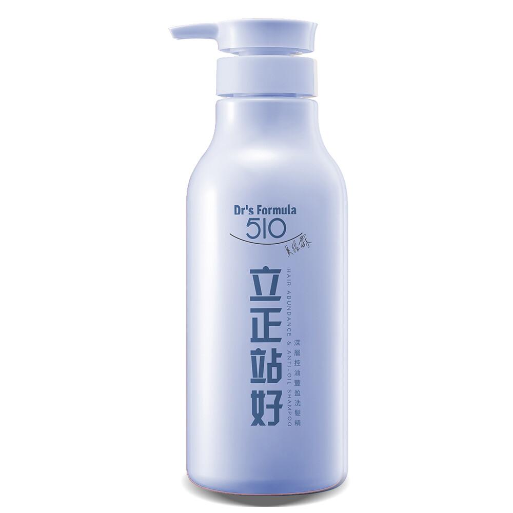 台塑生醫 drs formula 510立正站好深層控油豐盈洗髮精600g