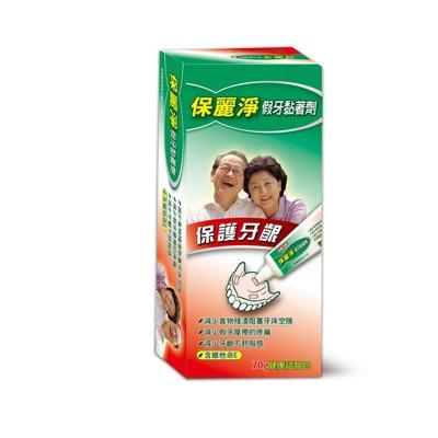 《保麗淨》假牙黏著劑保護牙齦配方 70g (8.8折)