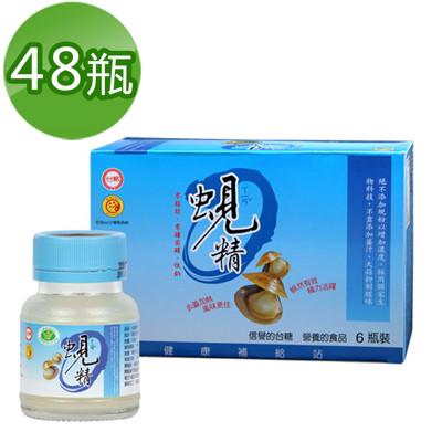 【台糖】蜆精《62ml*48瓶/箱》 (9.6折)