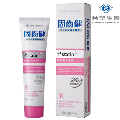 《台塑生醫》Dr's Formula固齒健-酸冷對抗牙膏120g (9.2折)