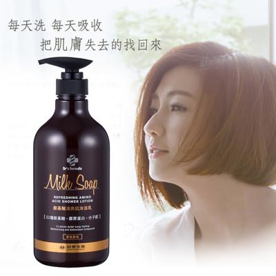 《台塑生醫》Dr's Formula胺基酸清爽肌沐浴乳 (雪皂香氛) 800g (5.8折)