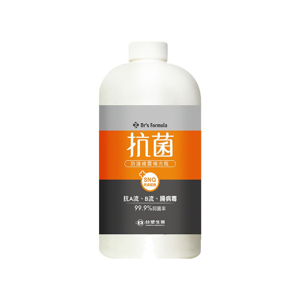 台塑生醫 drs formula 抗菌防護噴霧大瓶裝補充瓶(1kg)
