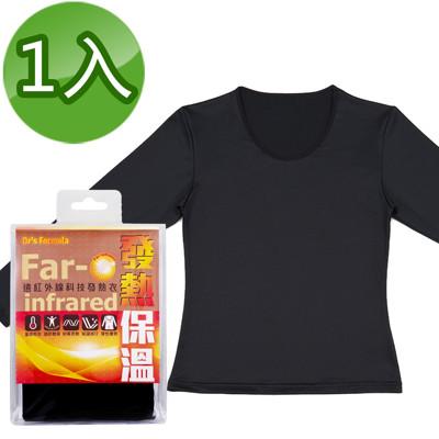 台塑生醫Dr's Formula遠紅外線科技發熱衣(女款U領-黑色/白色) (9.5折)