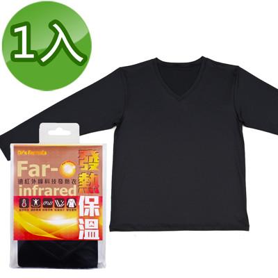 台塑生醫Dr's Formula遠紅外線科技發熱衣(男款V領-黑色/白色) (9.5折)