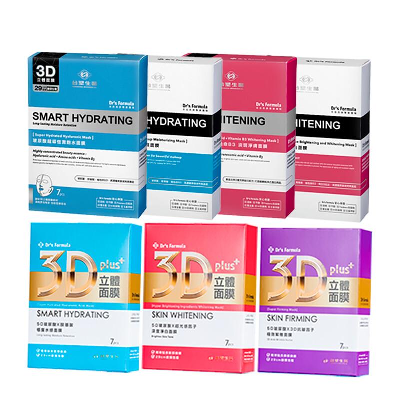 台塑生醫drs formula 高濃縮3d高濃縮耳掛式面膜(任選組)下單贈立正站好60mlx1瓶