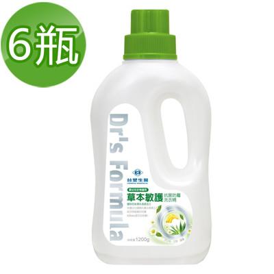 【獨家特惠】《台塑生醫》Dr's Formula草本敏護-抗菌防霉洗衣精1.2kg(6瓶入) (8折)