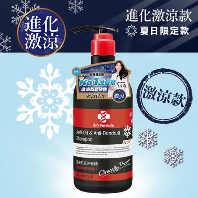 《台塑生醫》Dr's Formula控油抗屑洗髮精升級版(激涼款)580g (6.5折)
