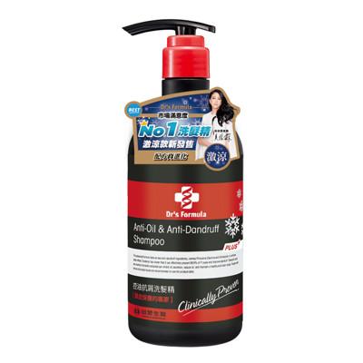 季末清涼下殺57折起!《台塑生醫》Dr's Formula控油抗屑洗髮精升級版(激涼款)580g (5.7折)