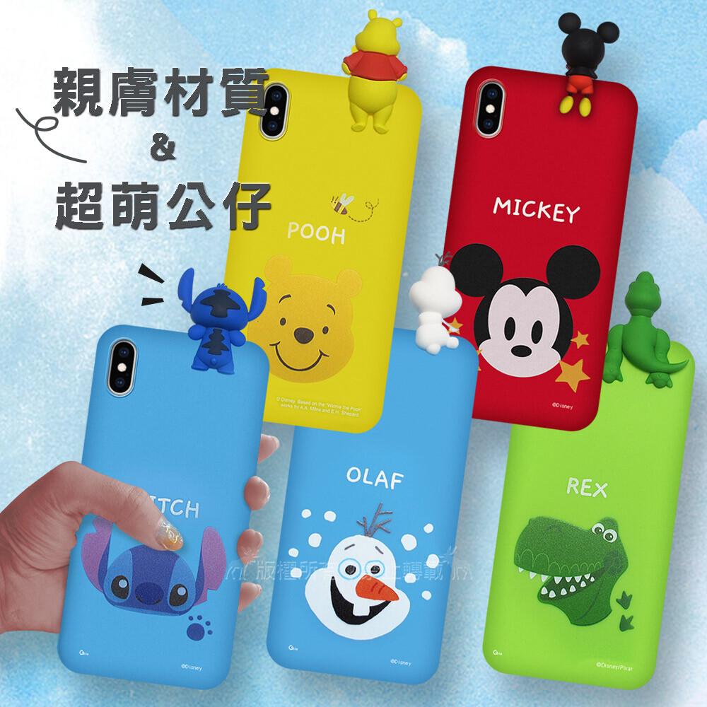 disney 迪士尼正版授權 iphone xs / x 5.8吋 趴姿公仔手機殼 親膚軟殼