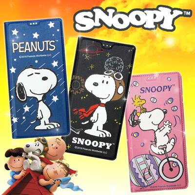 【Snoopy 史努比】授權正版 紅米Redmi Note 8 Pro 金沙灘彩繪磁力手機皮套 (3.3折)