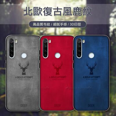 【DEER】紅米Redmi Note 8T 北歐復古風 鹿紋手機殼 有吊飾孔 (4.3折)