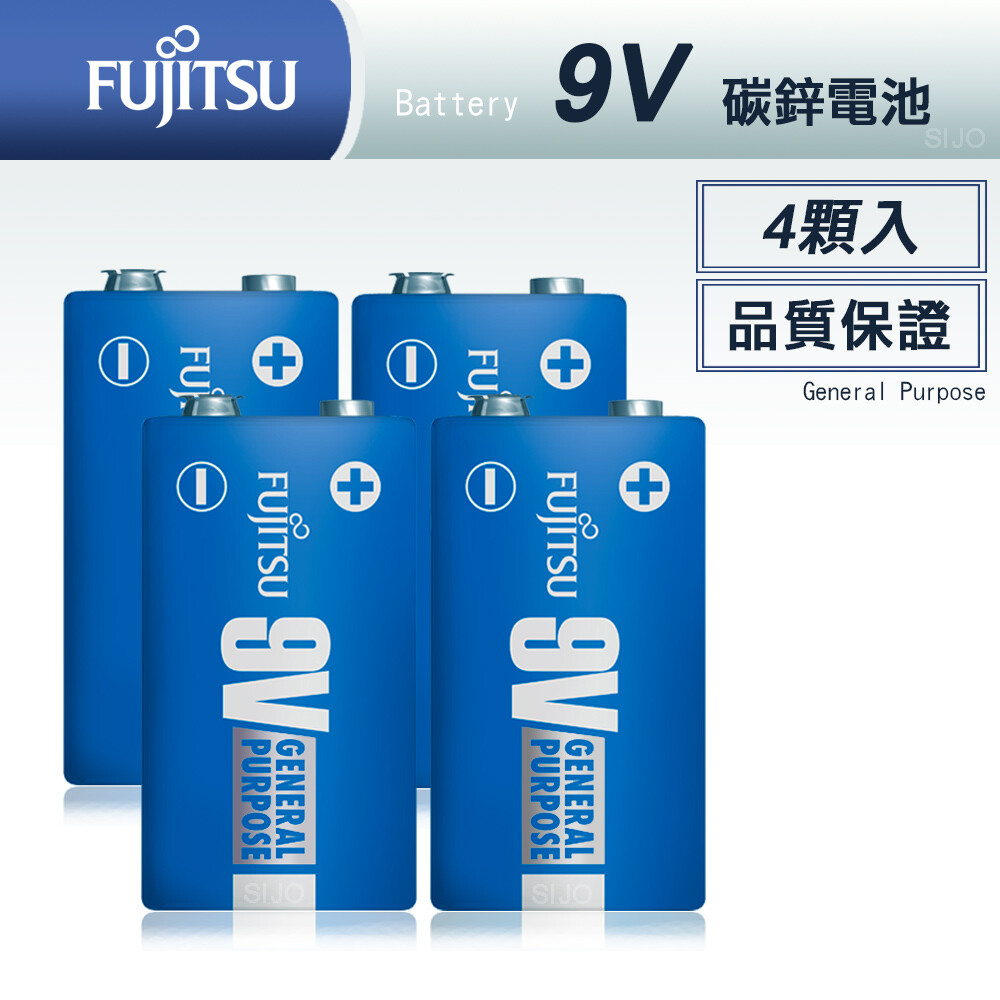 fujitsu日本富士通 藍版能量9v碳鋅電池(4顆入) 6f22 f-gp
