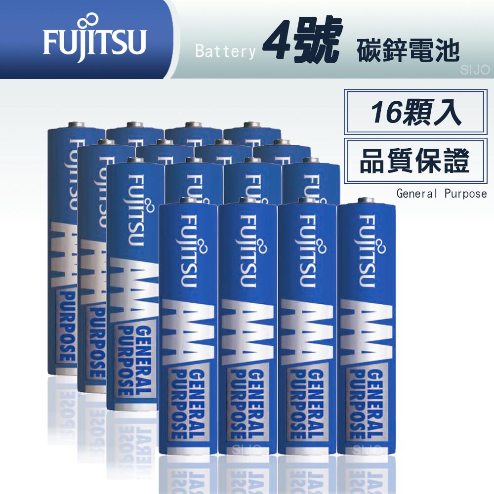 fujitsu日本富士通 藍版能量4號aaa碳鋅電池(一入16顆) r03 f-gp