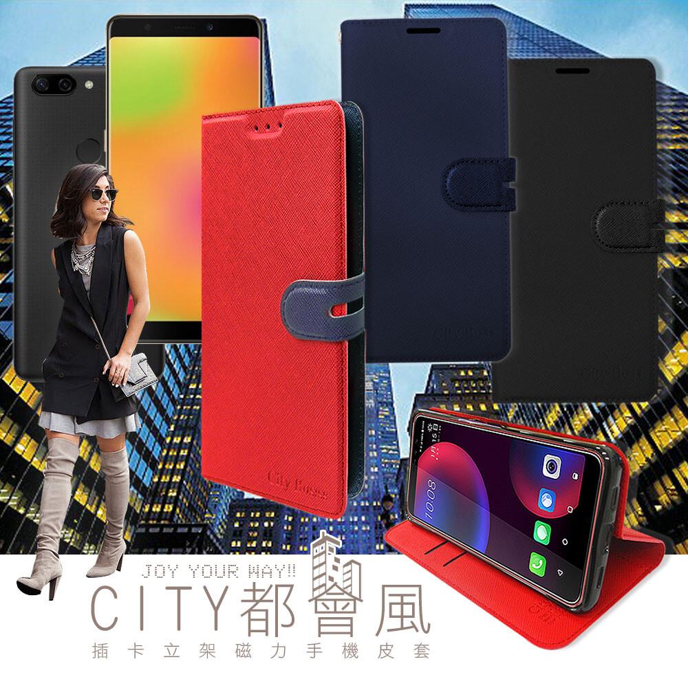 city都會風糖果 sugar y8 max 插卡立架磁力手機皮套 有吊飾孔