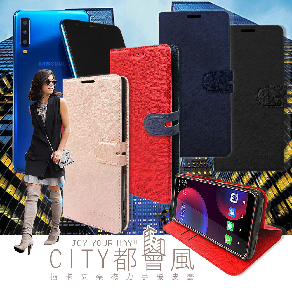 city都會風三星samsung galaxy a7(2018) 插卡立架磁力手機皮套 有吊飾孔