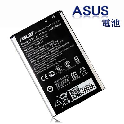 【ASUS】華碩 ZD551KL 5.5吋 Z00UD/Z011D 手機電池(全新平輸-密封包裝) (5.8折)