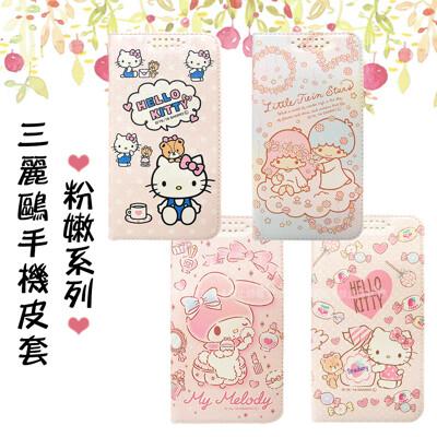 【三麗鷗授權】Kitty/雙子星/美樂蒂 三星 A30s/A50s 共用款 粉嫩系列彩繪磁力皮套 (6.3折)