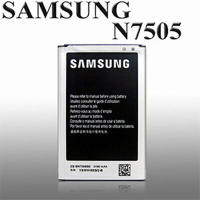 【Samsung】三星 Note 3 Neo/N7505 專用手機原廠電池 (全新平輸-密封包裝) (3.8折)