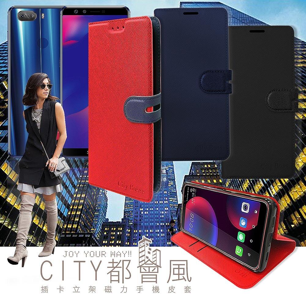 city都會風糖果sugar s11 插卡立架磁力手機皮套 有吊飾孔