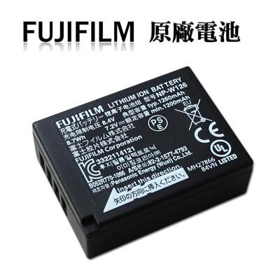 【FUJIFILM】NP-W126 / W126 專用相機原廠電池(全新 平輸-密封包裝) (6.6折)
