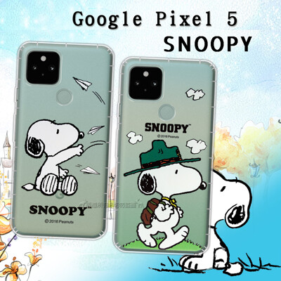 【SNOOPY 史努比】正版授權 Google Pixel 5 5G 漸層彩繪空壓手機殼 (4.9折)
