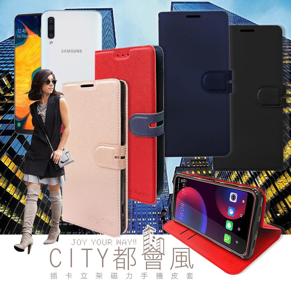 city都會風三星 samsung galaxy a50 插卡立架磁力手機皮套 有吊飾孔